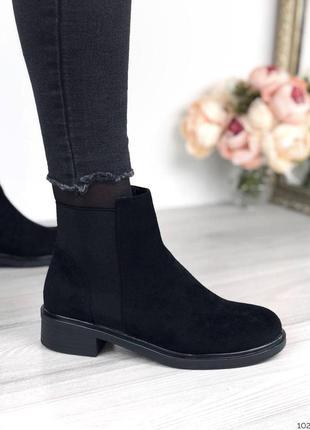 Черные ботинки челси деми замшевые ботинки эко замша