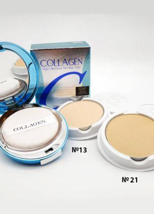 Увлажняющая коллагеновая пудра enough collagen hydro moisture ...