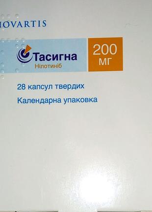 Тасигна 200 мг