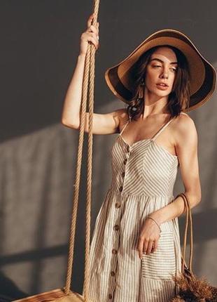Шляпа плетеная широкополая в полоску