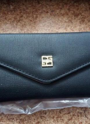 Чёрный стильный кошелёк