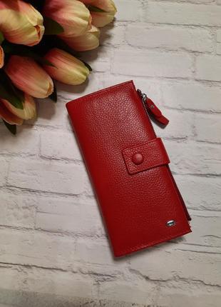 Жіночий шкіряний гаманець женский кожаный кошелек