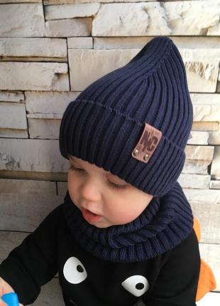 Детская демисезонная шапка рубчик для мальчика от 2 лет 48 50 ...