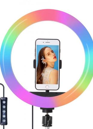 Цветная кольцевая LED светодиодная лампа RGB Ring Light 30 см