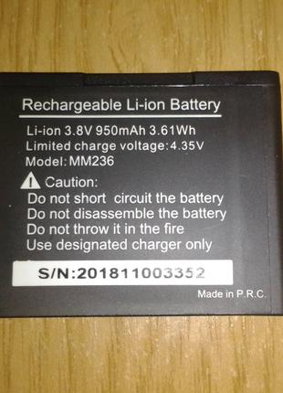 Куплю аккумулятор на мобильный телефон Maxcom MM236