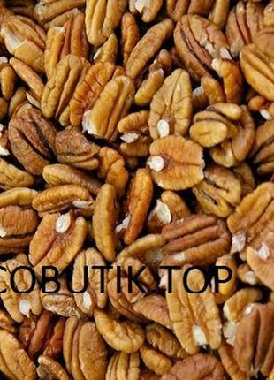 Орехи в ассортименте