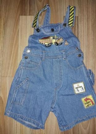 Новый джинсовый комбез