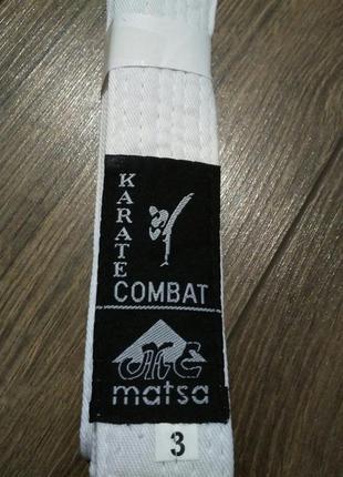 Пояс для кимоно matsa