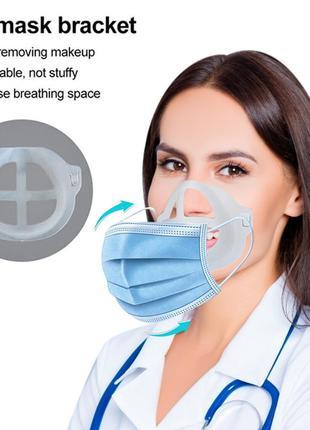 3D вкладыши для медицинских масок.