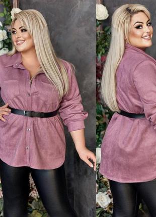 Женская рубашка из плотного замша в расцветках.большие размеры