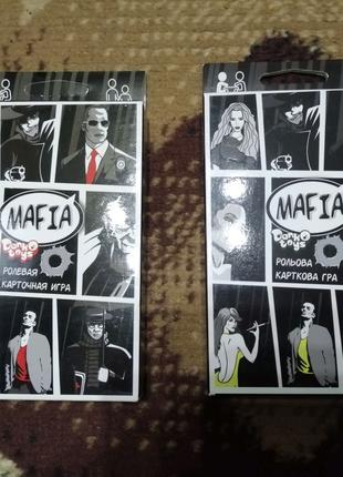 Ролевая карточная игра Мафия на украинском и русском языке