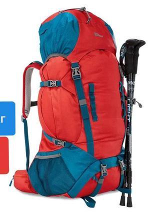 Туристический  рюкзак треккинговый Crivit 70 литров Германия.
