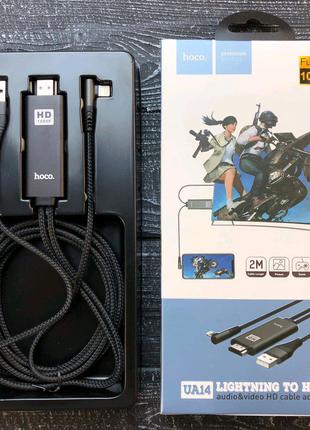 Кабель адаптер для iPhone 12 11 8 7 переходник на телевизор hdmi