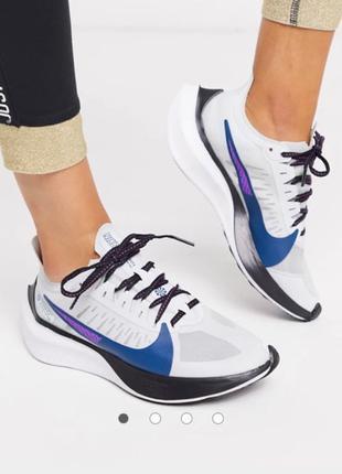 Оригинальные кроссовки Nike Running Zoom Gravity
