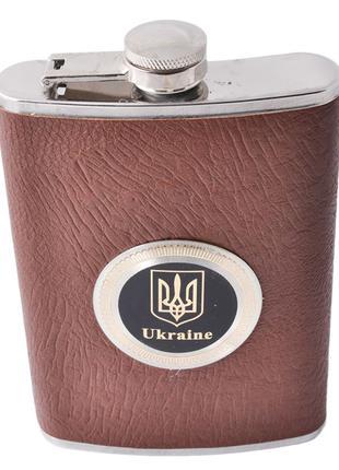 Фляга из пищевой нержавеющей стали обтянута кожей Украина