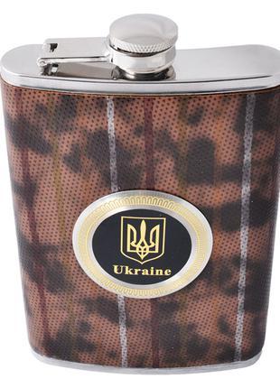 Фляга из пищевой нержавеющей стали обтянута кожей Украина F-179-8