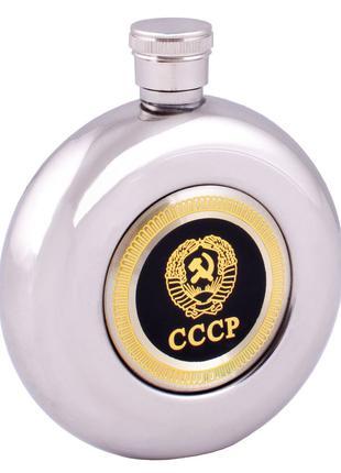 Фляга солдатская СССР из пищевой нержавеющей стали MN-A-2
