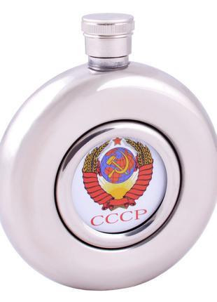 Фляга солдатская СССР из пищевой нержавеющей стали MN-A-3