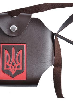 Чехол для фляги (Кожа) Герб Украины