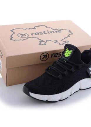 Кроссовки для мальчика подростковые кроссовки 36-41 restime