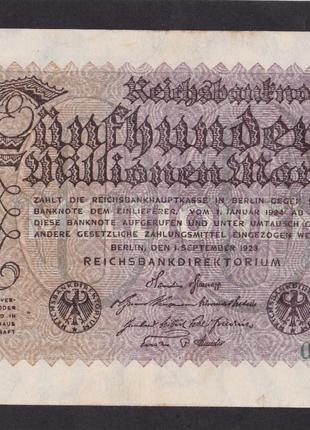 500 000 000 марок 1923г. Германия.  ВХ-31.  013335.