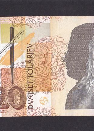 20 толаров 1992г. Словения. FR 980811.