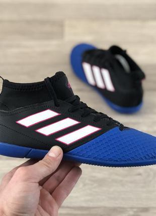 Adidas ace 17.3 футзалки бампи оригінал