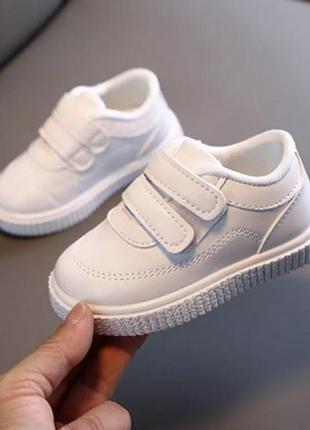 💧стильні кросівки