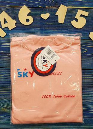 Гольф, водолазка для мальчиков и девочек over sky италия