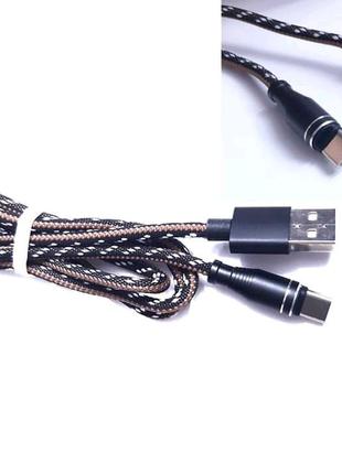 Кабель для телефону Usb type-C/ Зарядка до телефона тип с