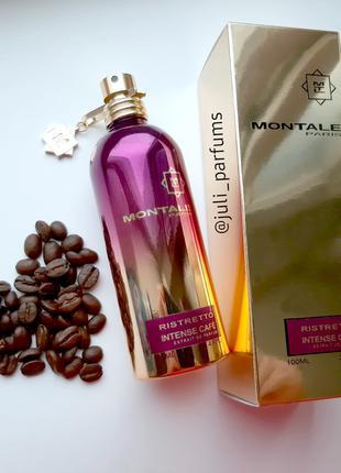 Montale Ristretto Intense Cafe _Оригинал EDP_7 мл затест_Распив