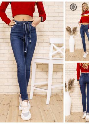 Темно-синие джинсы скинни с поясом для нее