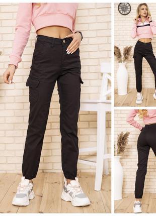 Женские брюки карго черного цвета