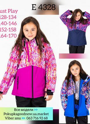Горнолыжная куртка детская подростковая 110-164
