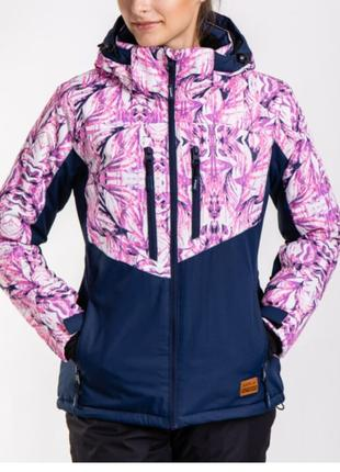 Just play  женская горнолыжная куртка лучшая цена