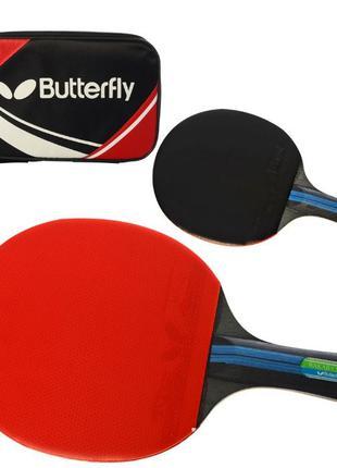 """Ракетка """"Butterfly"""" с чехлом для настольного тенниса(Пинг-понга)"""
