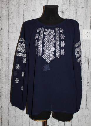 Блуза/кофта/вышиванка женская 50-52 размер