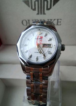 Подарочный набор, часы и браслет