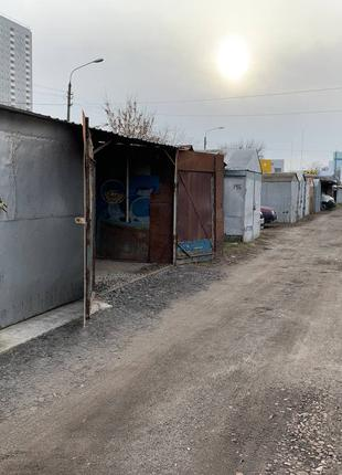 Сдам или продам гараж в кооперативе на Куреневке. ул. Скляренко,