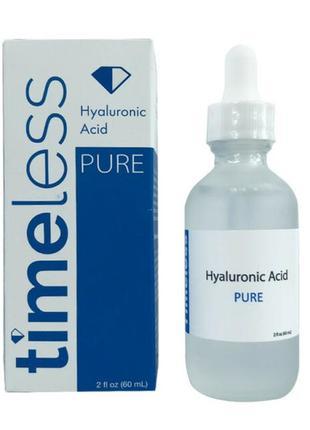 Сыворотка с гиалуроновой кислотой timeless hyaluronic acid pur...