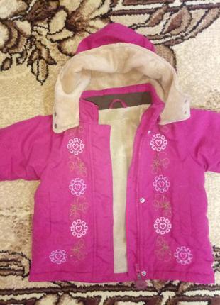 Куртка деми демисезонная курточка 80-86