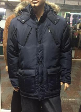Куртка с отстегивающейся утепленной подкладкой