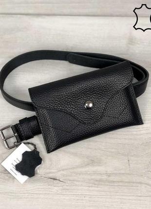 Женская поясная сумка черная натуральная кожа на пояс