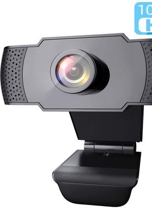 Веб-камера Full HD 1080P, 5 MP со встроенным микрофоном для ПК/но