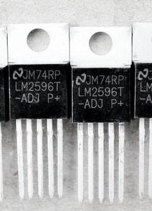 Регулируемый, импульсный преобразователь напряжения LM2596-ADJ.