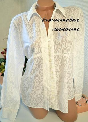Блуза батник рубашка батистовая нежнейшая натуральная ткань