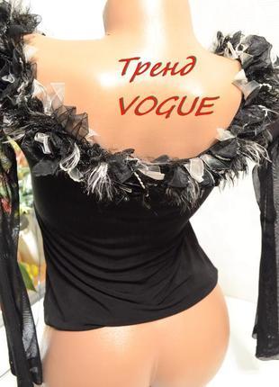 Блуза vogue, коктейльная с открытыми плечами, состояние новой!