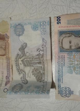 Продам банкнот