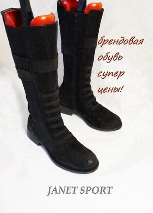 Сапоги женские janet sport,vip style, брендовая обувь по прият...