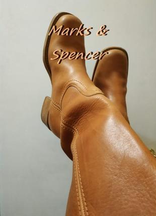 Сапоги казаки трубы m&s, качество, брендовая обувь по доступно...